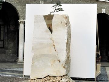Fukinagashi: un progetto speciale, un nuovo concetto di monumento